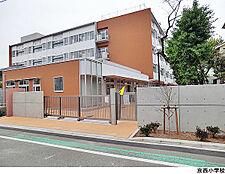 京西小学校