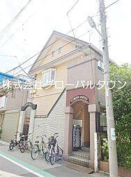 東京都葛飾区東四つ木2丁目の賃貸アパートの外観