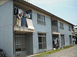 釘宮アパート[102号室]の外観