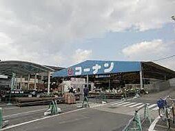 ホームセンターコーナン 泉大津店(787m)