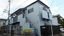神奈川県横浜市保土ケ谷区瀬戸ケ谷町の賃貸アパートの外観