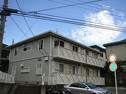 神奈川県横浜市港南区日限山1丁目の賃貸アパートの外観