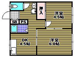 宮崎マンション[2階]の間取り