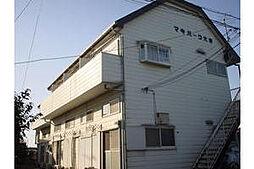 小泉町駅 2.4万円