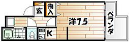 プレアール片野[4階]の間取り