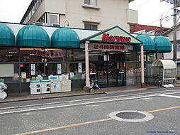 丸和東門司店(172m)