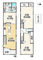 今宮駅 5,490万円