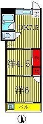 フラワーハイツ[3階]の間取り