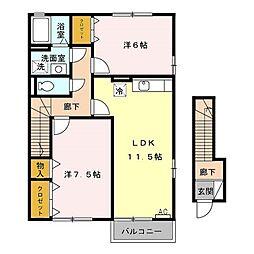 マーメイドラグーン[2階]の間取り