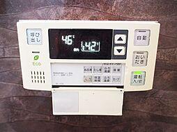 全自動湯張りシステム。嬉しい追炊き機能付き。