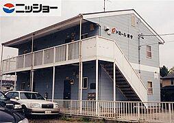 ドミール新守[2階]の外観