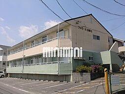 ファミール加藤II[1階]の外観