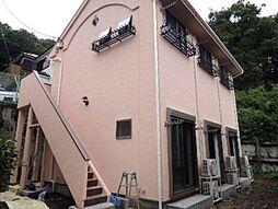 神奈川県横浜市金沢区六浦2丁目の賃貸アパートの外観