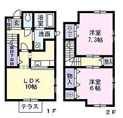 マ・シェリ・ドゥ[2階]の間取り