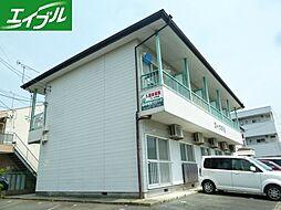 東松阪駅 1.8万円