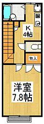 メインシティガーデン ピュアメゾン[2階]の間取り