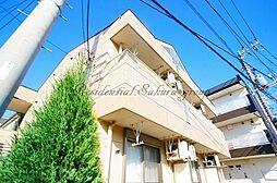 神奈川県鎌倉市小袋谷1丁目の賃貸マンションの外観