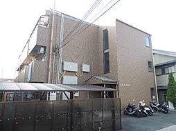 ニドムコート[3階]の外観