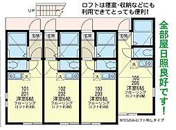 ユナイト 横浜エトランゼ[1階]の間取り