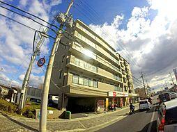 兵庫県伊丹市荒牧南3丁目の賃貸マンションの外観