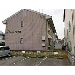 セジュール・ノムラ[C102号室]の外観