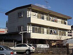 西恋ハイツ[2階]の外観