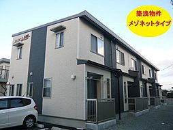伊達駅 5.4万円