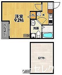 コンフォートベネフィス井尻8[2階]の間取り