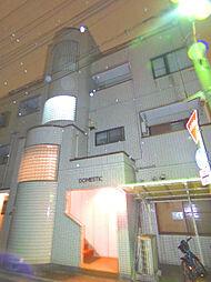 ドメスティック[2階]の外観