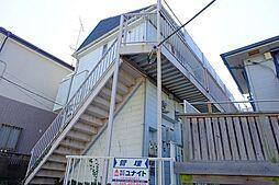 共恵アパート[1階]の外観