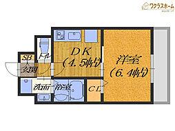 ロイヤルハイツ清鳳[4階]の間取り