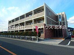 北本駅 5.3万円