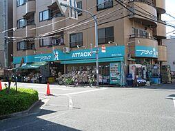 東京都江戸川区篠崎町8の賃貸アパートの外観