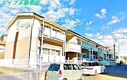 三重県員弁郡東員町大字山田の賃貸アパートの外観