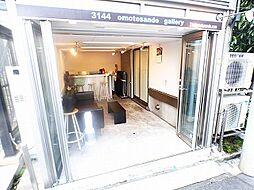 南青山3丁目戸建 3LDKの内装