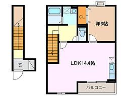 アーティファクト B棟[2階]の間取り
