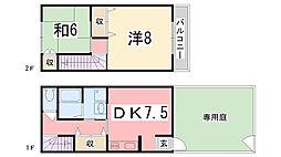 [テラスハウス] 兵庫県姫路市八代富士才町 の賃貸【兵庫県 / 姫路市】の間取り