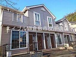 岡山県浅口市鴨方町深田の賃貸アパートの外観