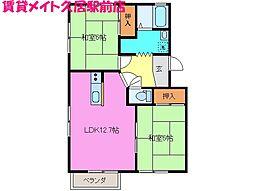 カーサムジカーレA棟[2階]の間取り
