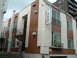 西線11条駅 1.6万円