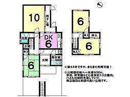 小立野2丁目 660万円