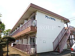 東京都立川市錦町5丁目の賃貸マンションの外観