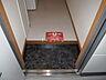 玄関,1K,面積23.18m2,賃料4.5万円,JR根室本線 釧路駅 徒歩9分,,北海道釧路市寿1丁目3-5