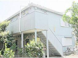 リヒテンハイム国分寺[1階]の外観
