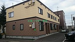 [テラスハウス] 北海道札幌市東区伏古五条5丁目 の賃貸【/】の外観