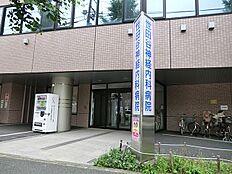 世田谷神経内科病院(約800m約10分)