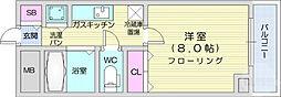 薬師堂駅 4.5万円