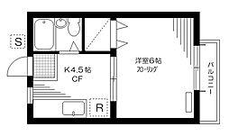 SUN CITY SAKURA[205号室]の間取り