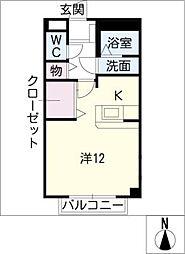 アルドーレ[2階]の間取り