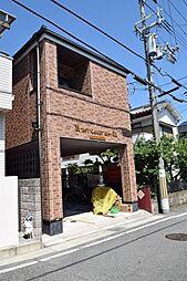 兵庫県尼崎市大庄西町2丁目の賃貸マンションの外観